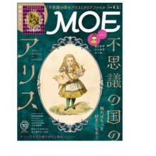 MOE October 2019 magazine
