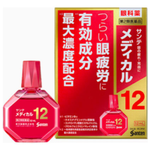 Santen Santen Medical 12 [Type 2 pharmaceutical eye drops]
