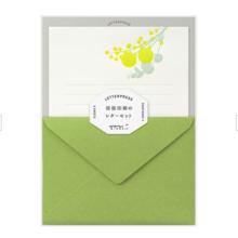 MIDORI Letter Set Yellow (86461006)