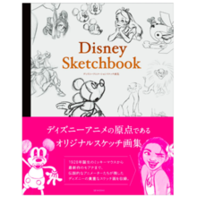 Walt Disney Japan Co., Ltd Disney Sketchbook