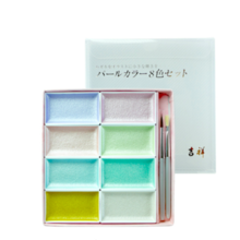 KISSYO Pearl color 8 set de colores