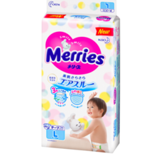 Kao Merrise Smooth Air Through (9-14kg) L (Tape) 54 Mai
