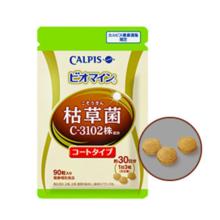 calpis Bacillus subtilis C-3102 30 days 90 capsules