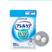 calpis L-92 Lactic acid bacteria 30 days 60 capsules