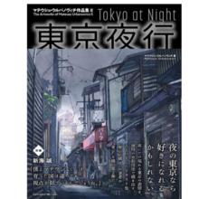 Tokyo Night Tour Mateush Urbanovich Works II