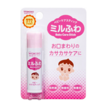 Asahi Group Foods Wakodo Mill Fluffy Baby Care Stick Skin Care Baby Cosmetics