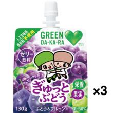 Suntory GREEN DA / KA / RA Gentle jelly Grape & prunes 130g 130g x 3 [Up to 1 per person]
