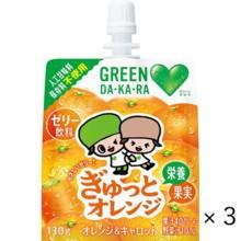 Suntory Green Dakara Gentle Jelly Orange