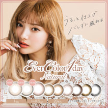 Ever color wonder natural label UV<br>[Color contact lenses / 1day/20 sheets]