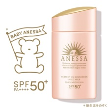 SHISEIDO  ANESSA Perfect UV Mild Milk N 60mL [Sunscreen for face and body SPF50 / PA]