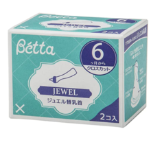 Betta Doctor Betta Baby Bottle Jewel Replacement Nipple (Cross Cut) 2 Pieces Set 6 Months ~ 2 Pieces * Up to 2 Pieces Per Person