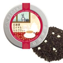 LUPICIA Hokkaido Royal Milk Tea-50g Hokkaido area limited design label canned 5621