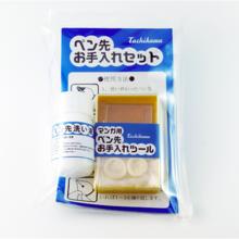 Tachikawa Pen Tip Related Items Pen Tip Care Set PNOT600S