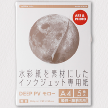 muse Deep PV Morrow 300g A3 Novi 483 × 329 (one side) 20 pieces / 1 case 100% cotton